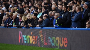Челси осъди расистки прояви на собствените си фенове