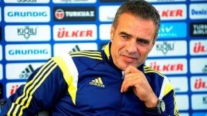 Ерсун Янал е новият старши треньор на Фенербахче
