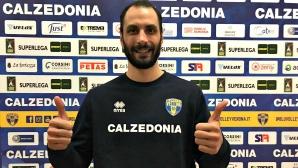 Матей Казийски има нов отбор (видео + снимки)