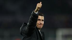 Кристиано Роналдо: Трябва да победим Торино в дербито