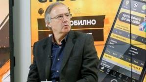 Дерменджиев: Държа футболистите с невидимия камшик, имаше недоволни, но после ми благодариха