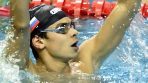 Три златни медала за Русия от четвъртия ден на шампионата на малък басейн