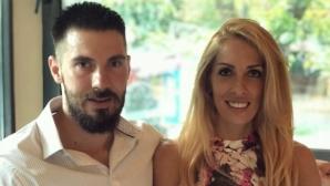 Изненадаха националка с предложение за брак