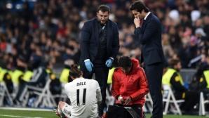 Трима играчи на Реал Мадрид под въпрос за мача с Райо Валекано