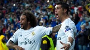 Марсело за Кристиано: Ако най-добрият напусне отбора ти, нормално е да ти липсва