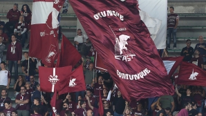 Провокация към Юве преди дербито с Торино (снимка)