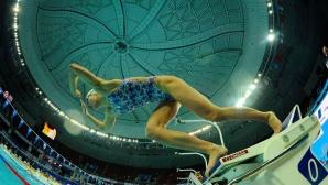 Плувците ни приключиха с 9 рекорда на Световното