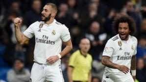 Асенсио и Васкес в стартовия състав на Реал Мадрид