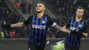 Икарди върна Интер към победите
