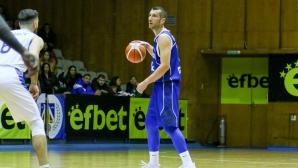 Рилски спортист с победа във Варна