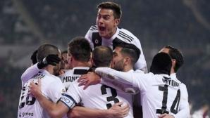 Торино - Ювентус 0:2, следете тук!