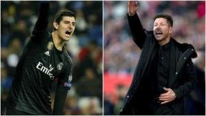 Куртоа отвърна на удара: Симеоне атакува Реал, за да се хареса на феновете
