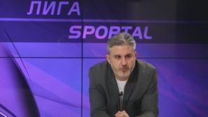 """От """"Герена"""" мълчат за Павел Колев"""