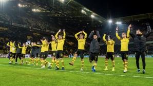 Борусия (Дортмунд) винаги става шампион, когато е лидер на полусезона