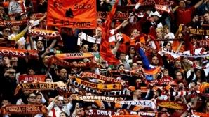 Ултрасите на Рома с протест срещу Джеймс Палота