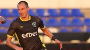 Недялков: Винаги ще подкрепям публиката на ЦСКА, искам трансфер в чужбина