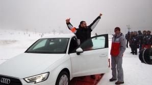 """Софиянец спечели Audi A3 в играта """"Ловци на съкровища"""" в Банско"""