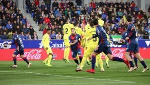 Три дузпи, червен картон и късен гол направиха интересен мача на Виляреал (видео)
