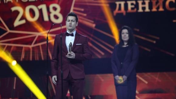 """Денислав Коджабашев е """"Спортист с увреждания"""" на България за 2018 година"""