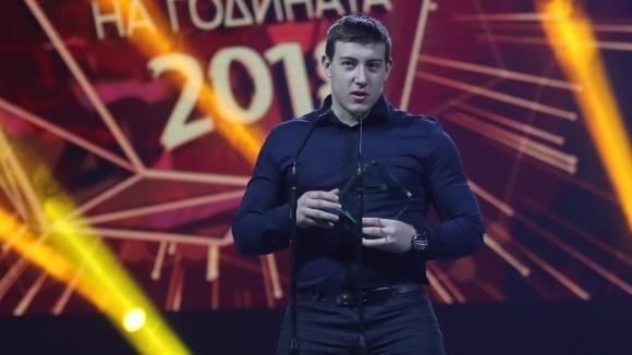 """Христо Христов е """"Спортен талант"""" на """"Еврофутбол"""" за 2018 година"""