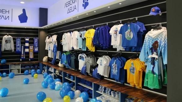 Официалният магазин на Левски с променено работно време