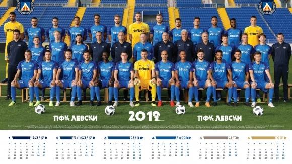 Календарът на Левски за 2019 година вече е в продажба (снимки)