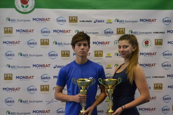 Иван Пенев и Дария Радулова с титлите до 16 години