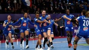 Франция е новият европейски шампион по хандбал за жени