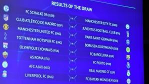 Ливърпул срещу Байерн е гвоздеят на 1/8-финалите в ШЛ (жребият тук)