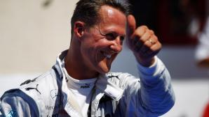 Излезе оскъдна информация за състоянието на Михаел Шумахер