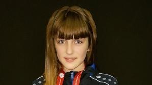Второ злато за България от Световната карате лига във Венеция