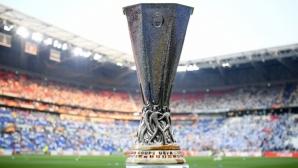 Жребият в Лига Европа, БАТЕ срещу Арсенал (следете на живо)