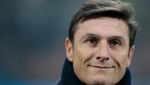 Санети: Интер ще гони финал в Лига Европа