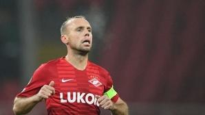 Капитанът на Ивелин Попов бе привикан в полицията