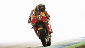 Мик Дуън очаква още по-силна Honda в MotoGP догодина