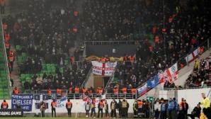 Трима привърженици на Челси са били разпитани заради расистки песни