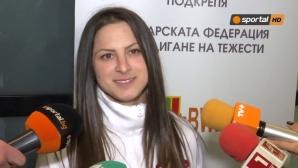 Щангистката Даниела Пандова  е спортист на 2018 година в Сливен