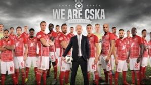 ЦСКА-София организира гласуване за най-добър футболист