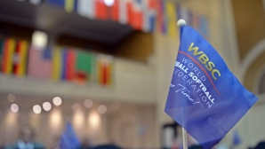 """WBSC """"произведе"""" България в шампион от елитен турнир"""