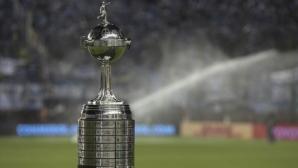 КОНМЕБОЛ увеличава значително наградния фонд на турнира за Копа Либертадорес