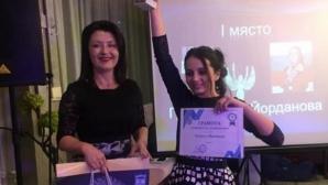 """Европейската шампионка Грациела Йорданова стана """"Спортист на Каварна"""""""