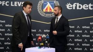 Краси Иванов за Ел Маестро: Назначиха му консултант, може за него да е скучна пролетта