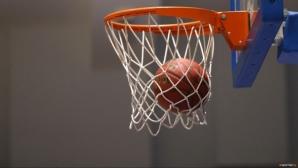 Ученици от румънския град  Търговище участват в баскетболен турнир в побратимената българска община