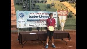 Пьотр Нестеров избран за тенисист номер 1 на Европа