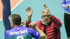 Седем мача за Купата на България ще се играят днес
