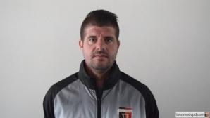 Треньорска рокада в ДЮШ на Локо Пд