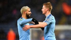 Лестър - Манчестър Сити 1:1, гледайте мача тук!