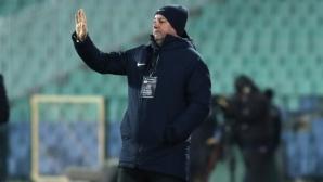 Спрягат Славиша Стоянович за треньор на Латвия
