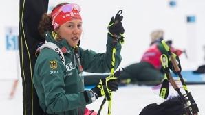 Лаура Далмайер с първи старт за сезона