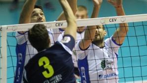 Здрави сблъсъци за финалната фаза на Купата на България